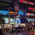 Przedstawicielstwo handlowe w Chinach