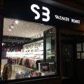Sprzedam wyposażenie sklepu - butiku, przepisanie umowy najmu