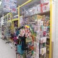 Sprzedam lokal użytkowy - 65 m2, Łódź