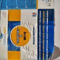 Sprzedam stok Transnet B 25 kg (środek do usuwania betonu)