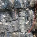 Recykling Odpadów PET