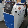 Laser czyszczący ablacyjny fiber Weni CLM100 PRO - producent