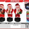 Święty Mikołaj grający / na baterie