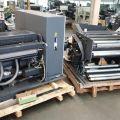 Heidelberg Cutstar serwis, instalacja i relokalizacja
