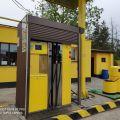 Stacja paliw przy A1