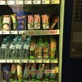 Vending - Kupię firmę Vendingową Śląsk i województwa ościenne