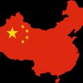 Poszukujesz w Chinach dostawcy ? Znajdziemy każdy produkt