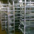 Meble metalowe i biurowe - krzesła, szafy, regały metalowe