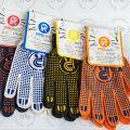 Rękawice ochronne / robocze z Ukrainy - wysoka jakość